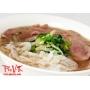 Pho tai, Sach - Rare beef slices and tripe
